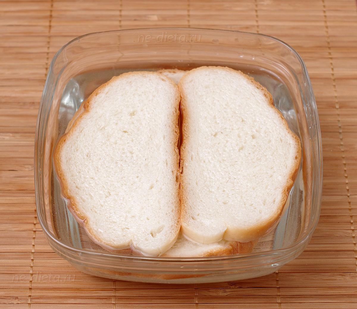 хлеб замочить в воде