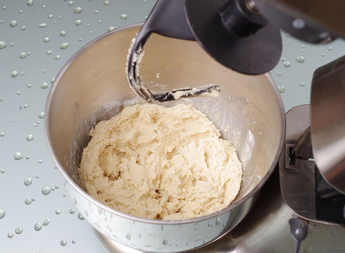 Песочное тесто для колец с орехами