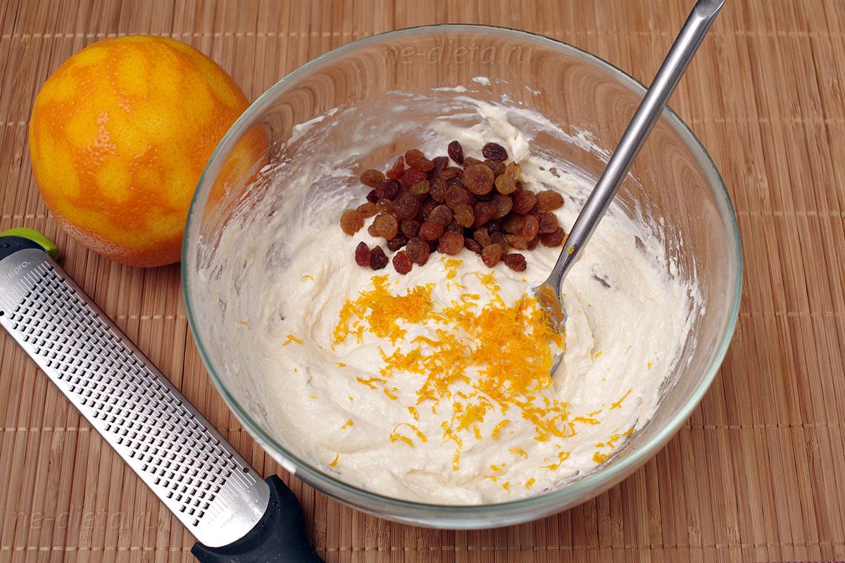добавить изюм и апельсиновую цедру