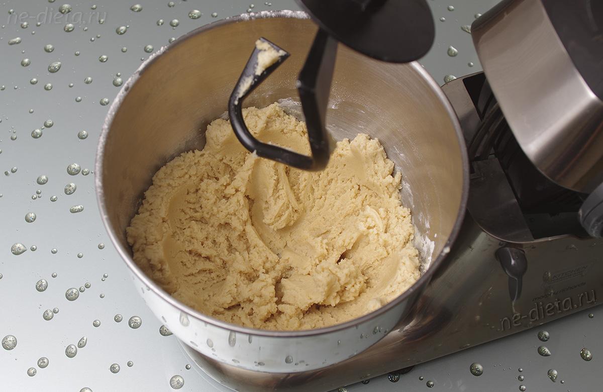 """Песочное тесто для пирога с яблоками """"Мечта"""""""