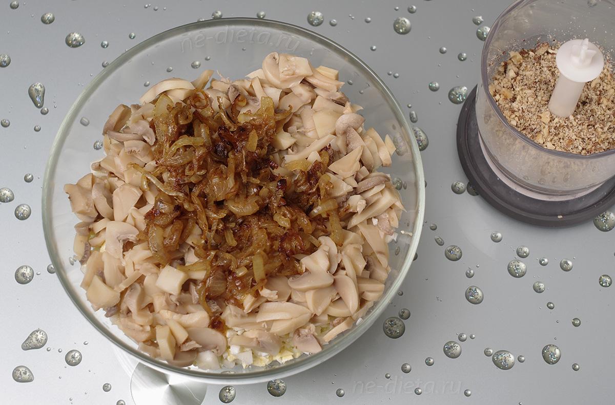 Добавить в салат орехи и жареный лук