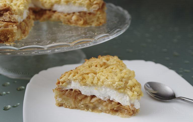 Пирог с яблоками «Мечта»