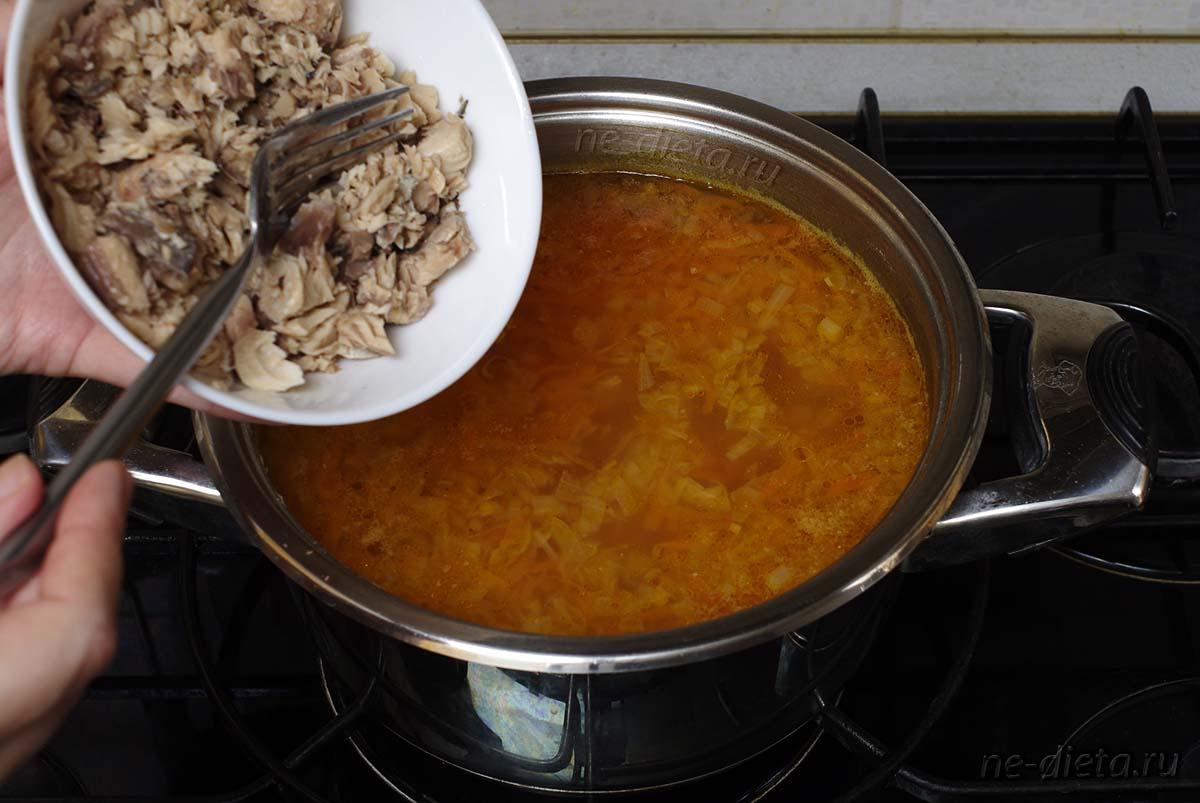 Положить рыбу в суп