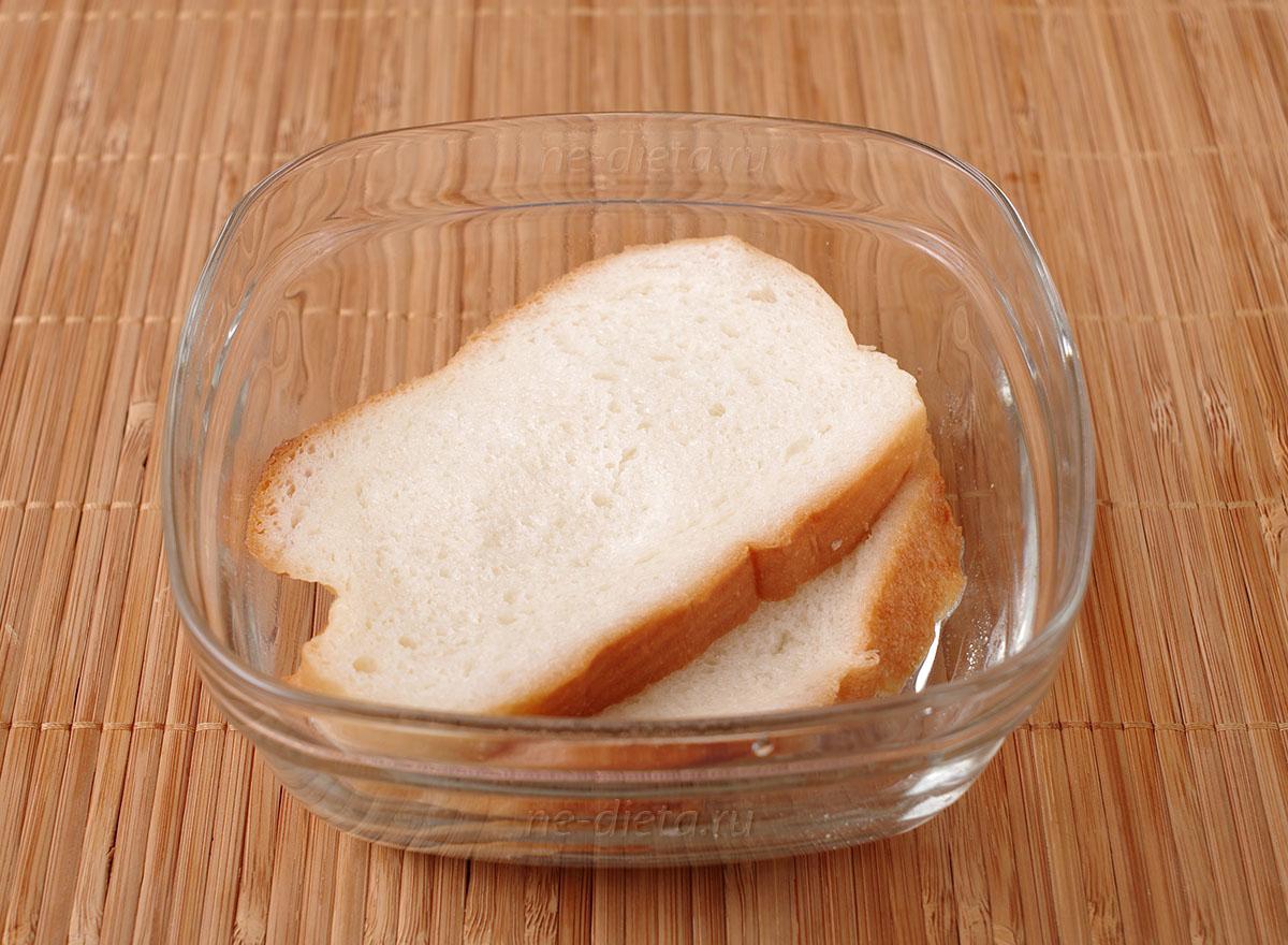 Хлеб замочить в курином бульоне