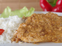 Куриное филе с грецкими орехами