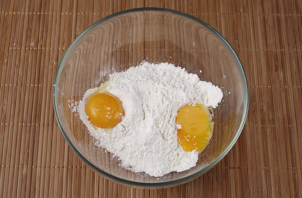 В миску выложить муку и яичные желтки