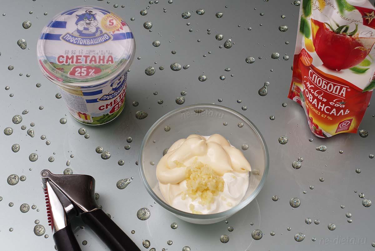 В миске смешать сметану, майонез и измельченный чеснок