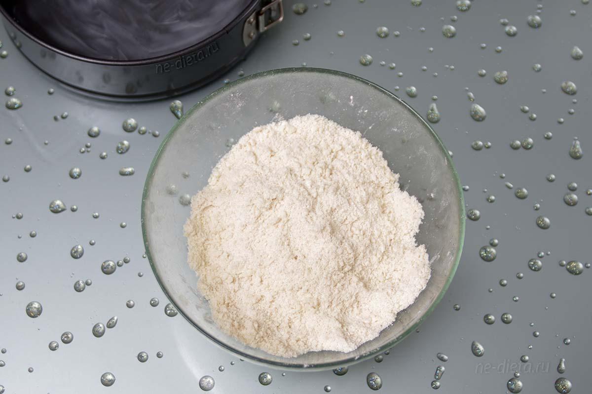 Песочная крошка для творожно-яблочного пирога