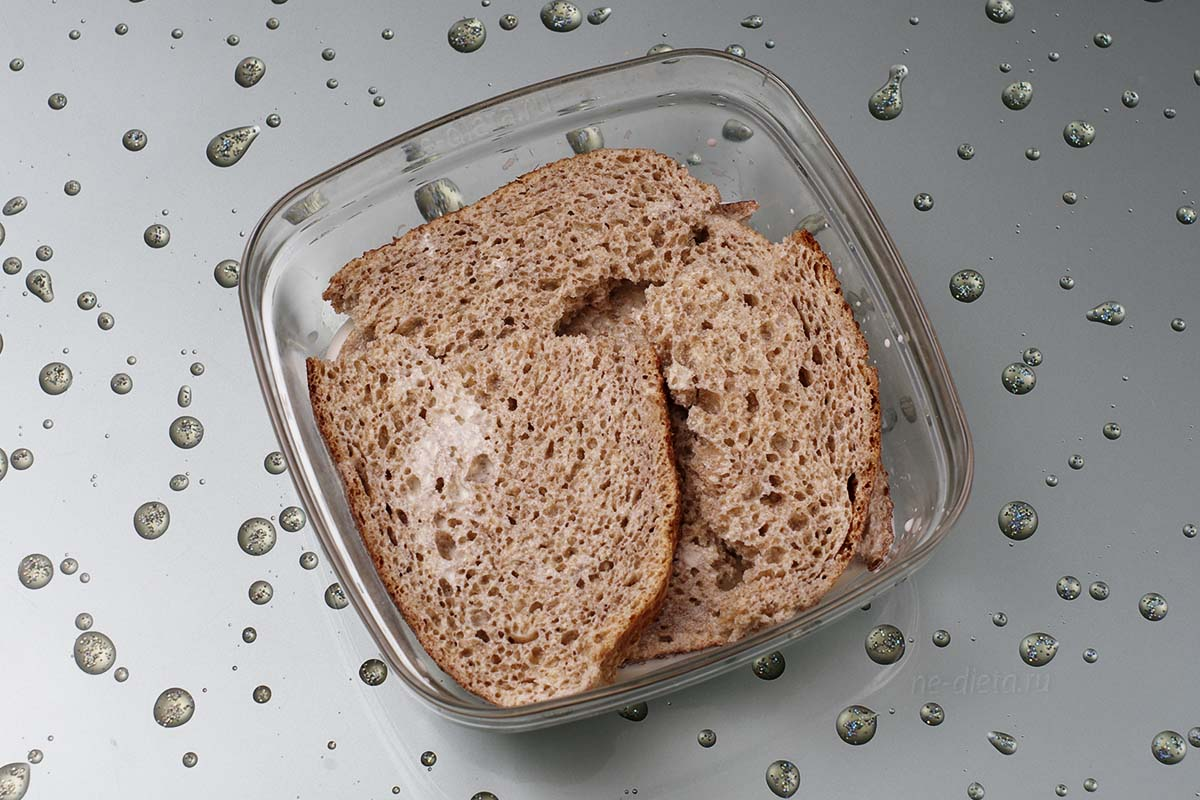 Ржаной хлеб замочить в сливках