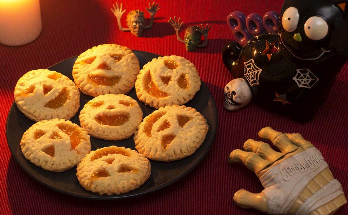 """Печенье на Xэллоуин """"Фонарь Джека"""""""