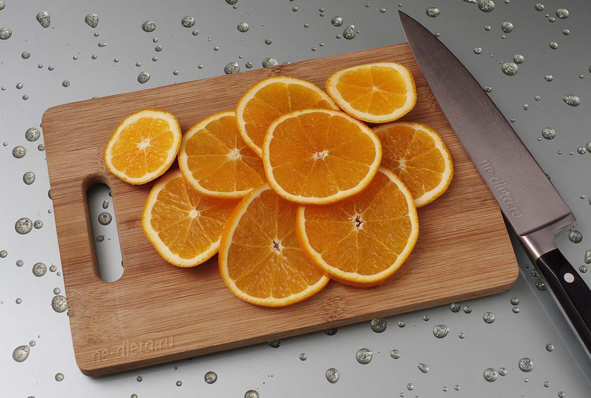 Апельсин порезать кольцами