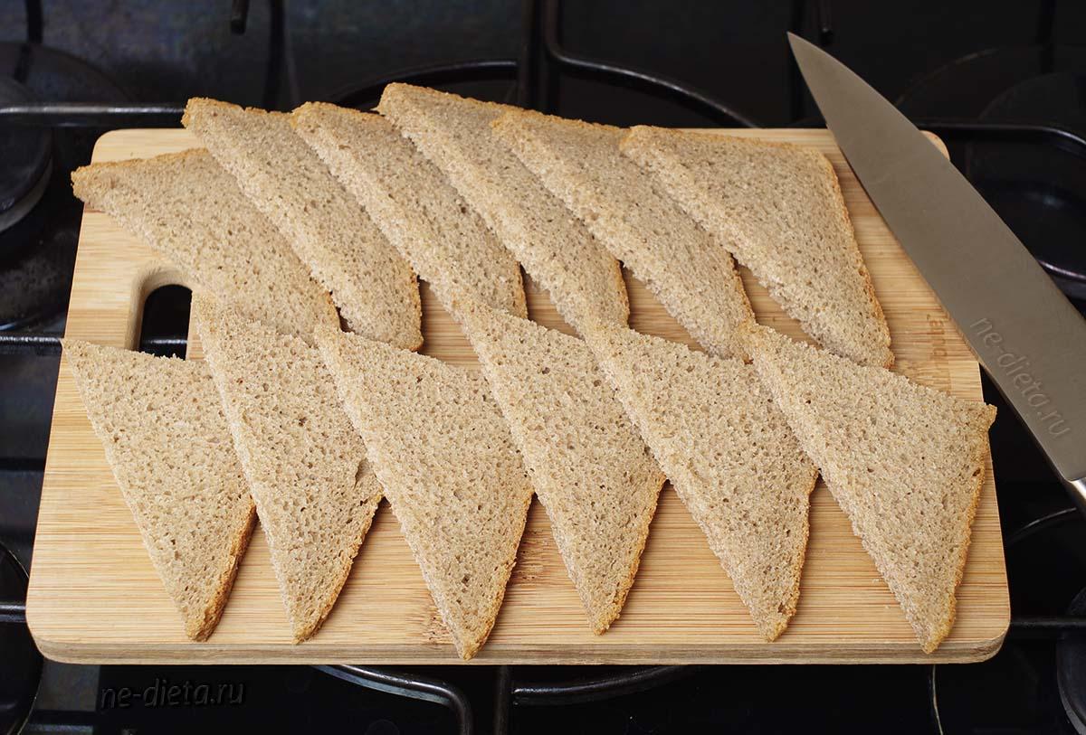 Ржаной хлеб порезать треугольниками