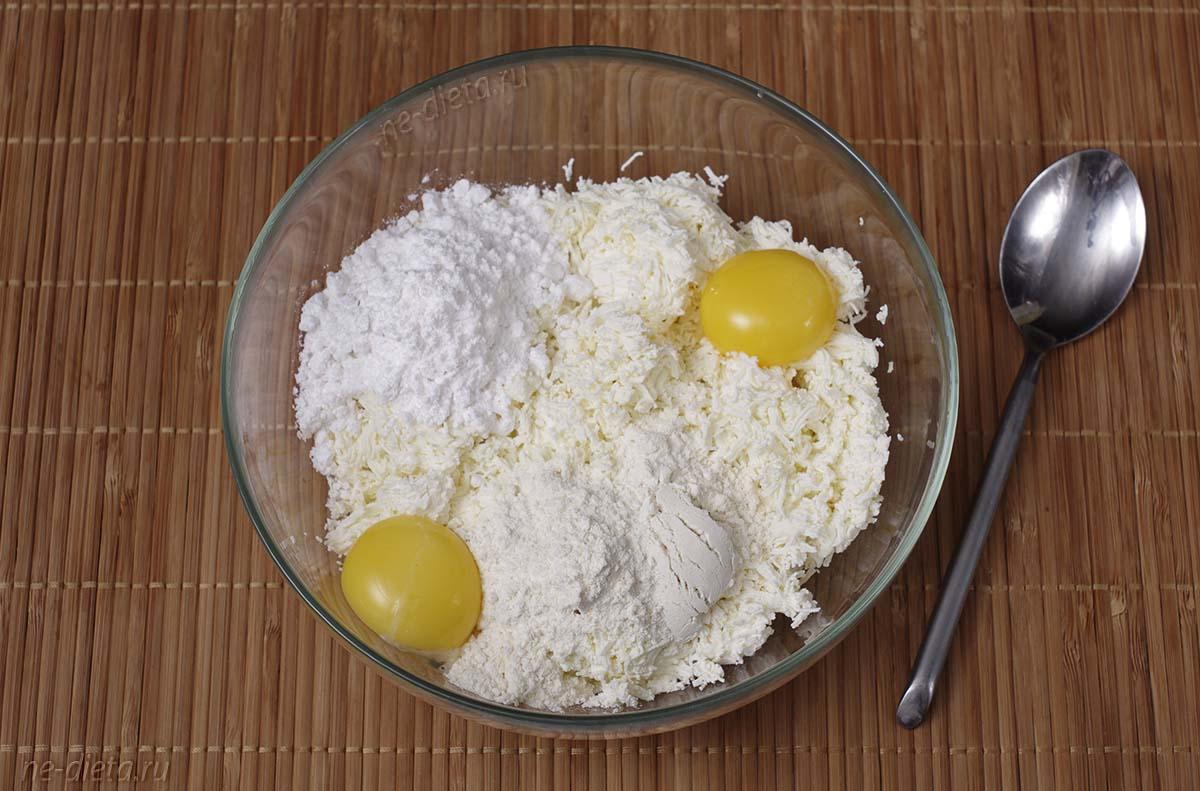 Добавить муку, желтки, сахарную пудру и соль