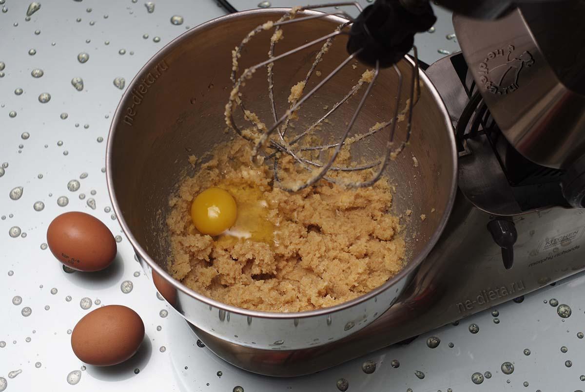 Взбить масло с сахаром и по одному ввести яйца