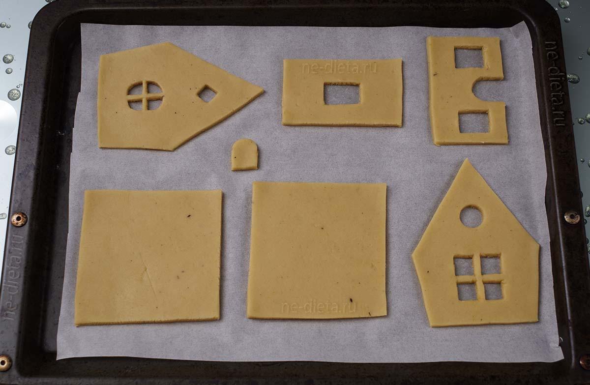 Детали для пряничного домика