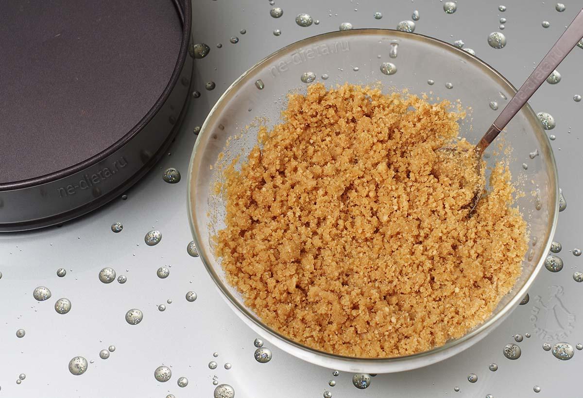 Смешать печенье с растопленным маслом