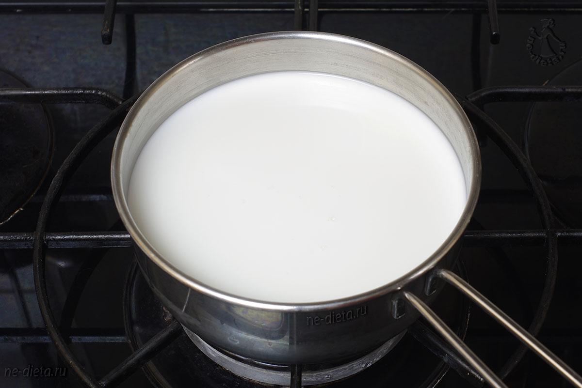 Молоко подогреть