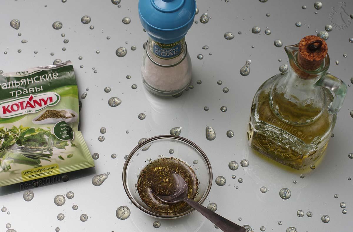В миске смешать оливковое масло, соль и специи