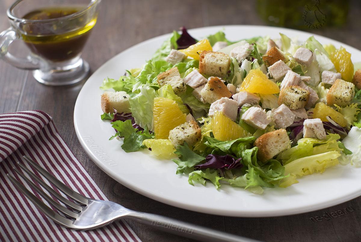 Салат с индейкой и апельсином