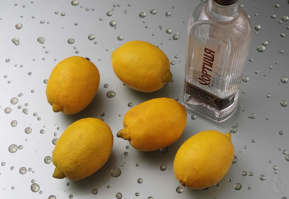Лимоны и водка для лимончелло