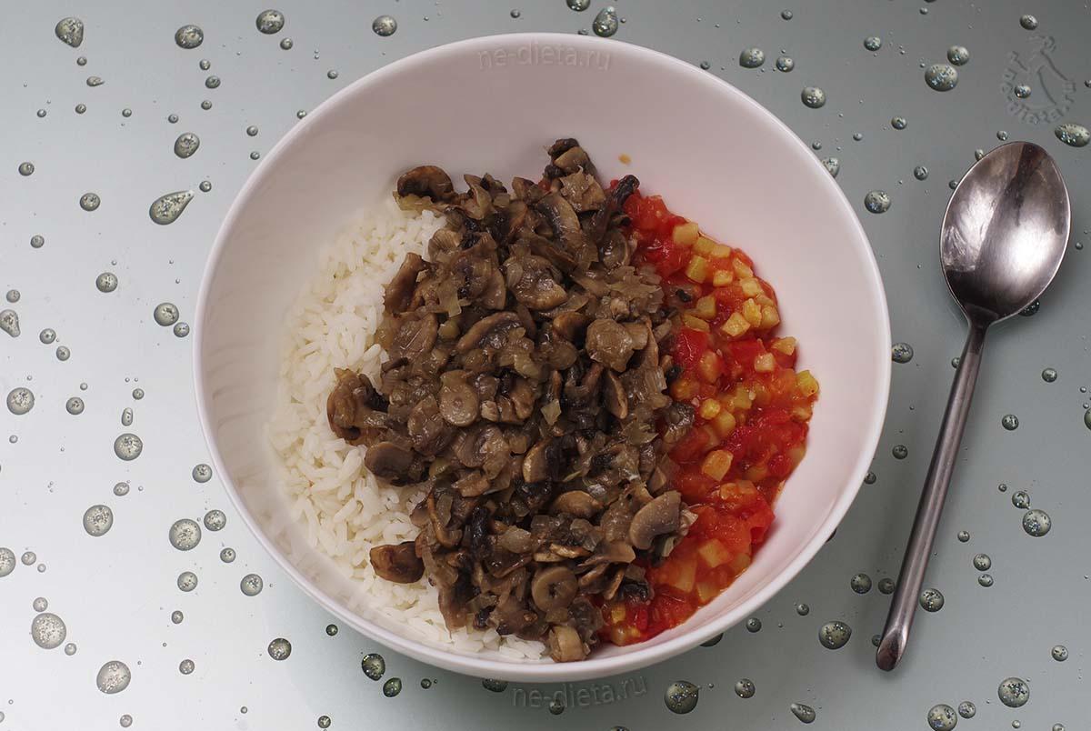 Смешать рис, грибы и овощи