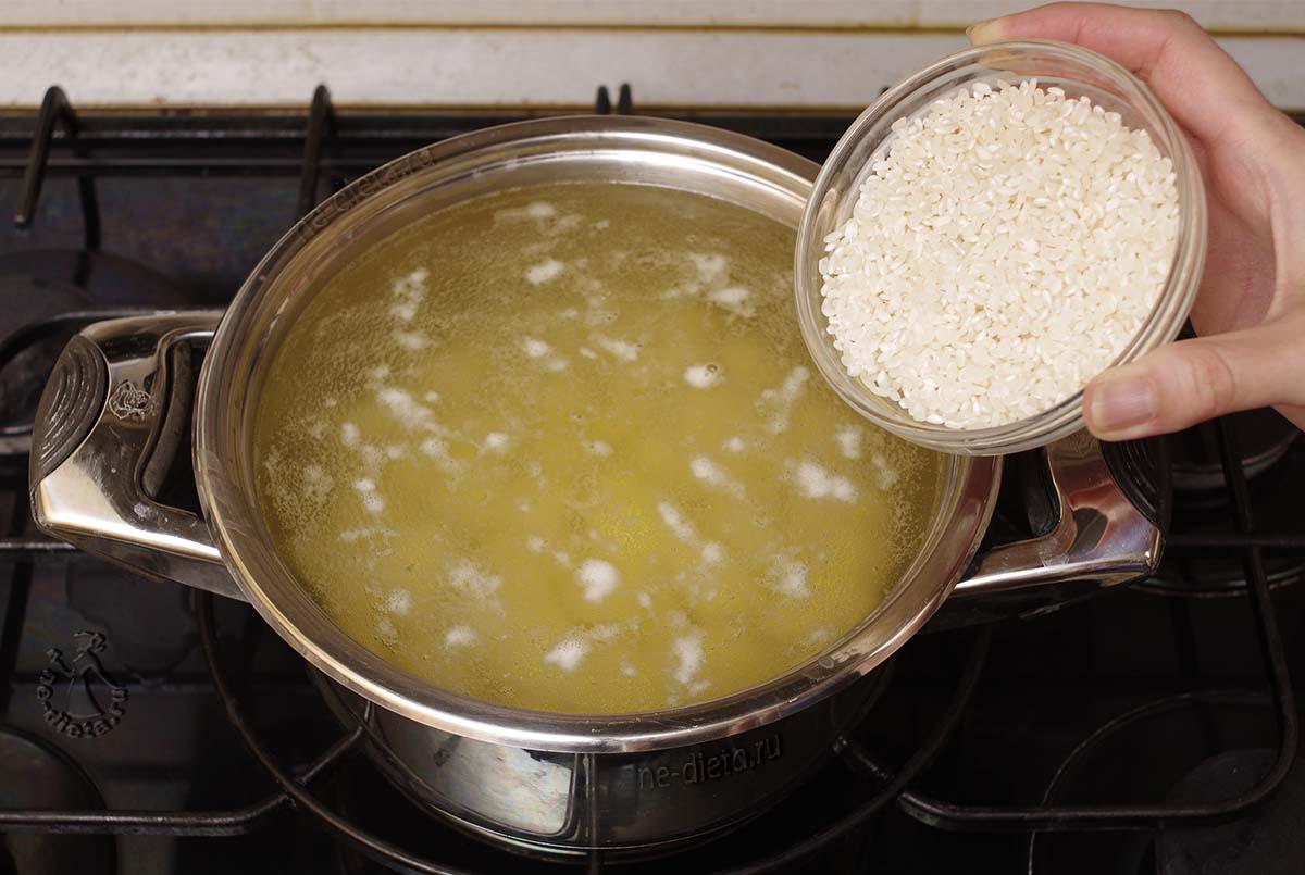 В суп добавить рис