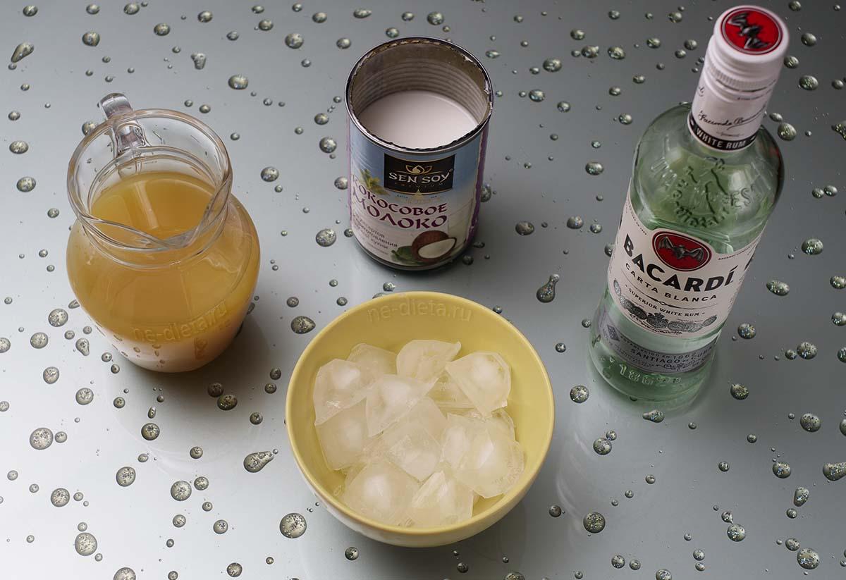 Ингредиенты для Пина Колады