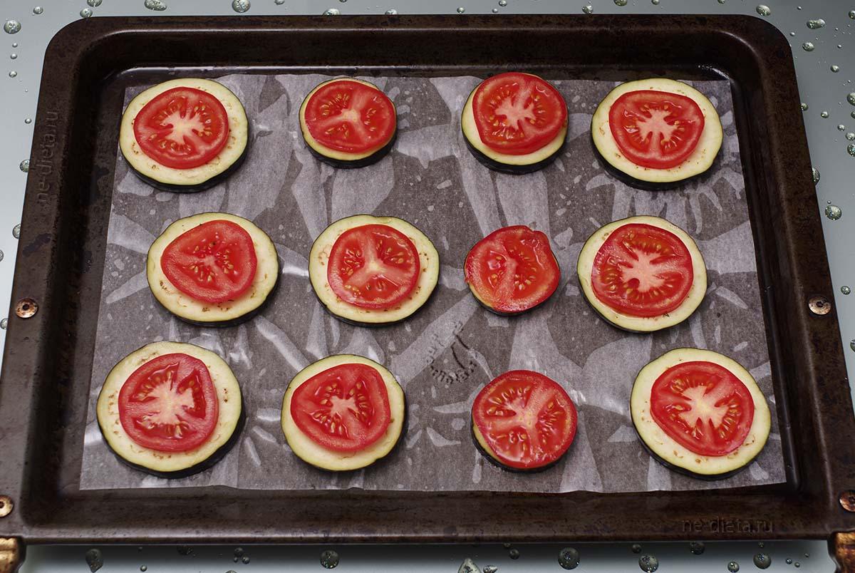 На баклажаны выложить помидоры