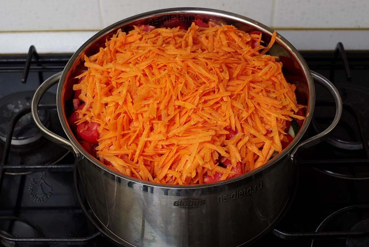 Овощи сложить в кастрюлю и добавить компоненты маринада