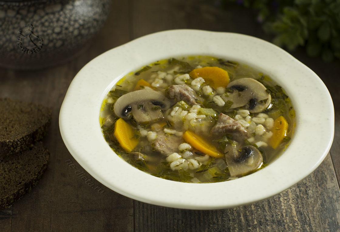 Суп с говядиной и грибами