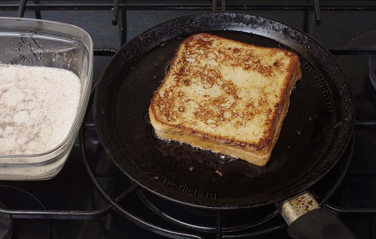 Тост с джемом на завтрак