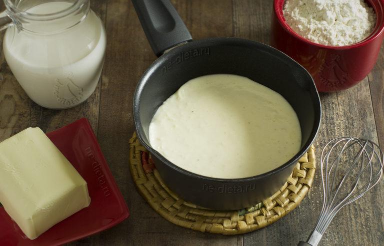 Соус «Бешамель» — рецепт классический и для лазаньи: все секреты приготовления