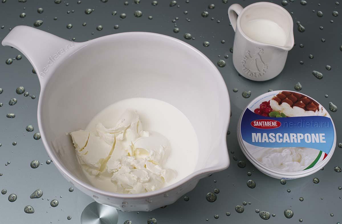 В миску выложить сливки и маскарпоне