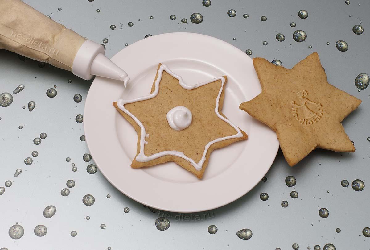 Звезду украсить глазурью и соединить со второй