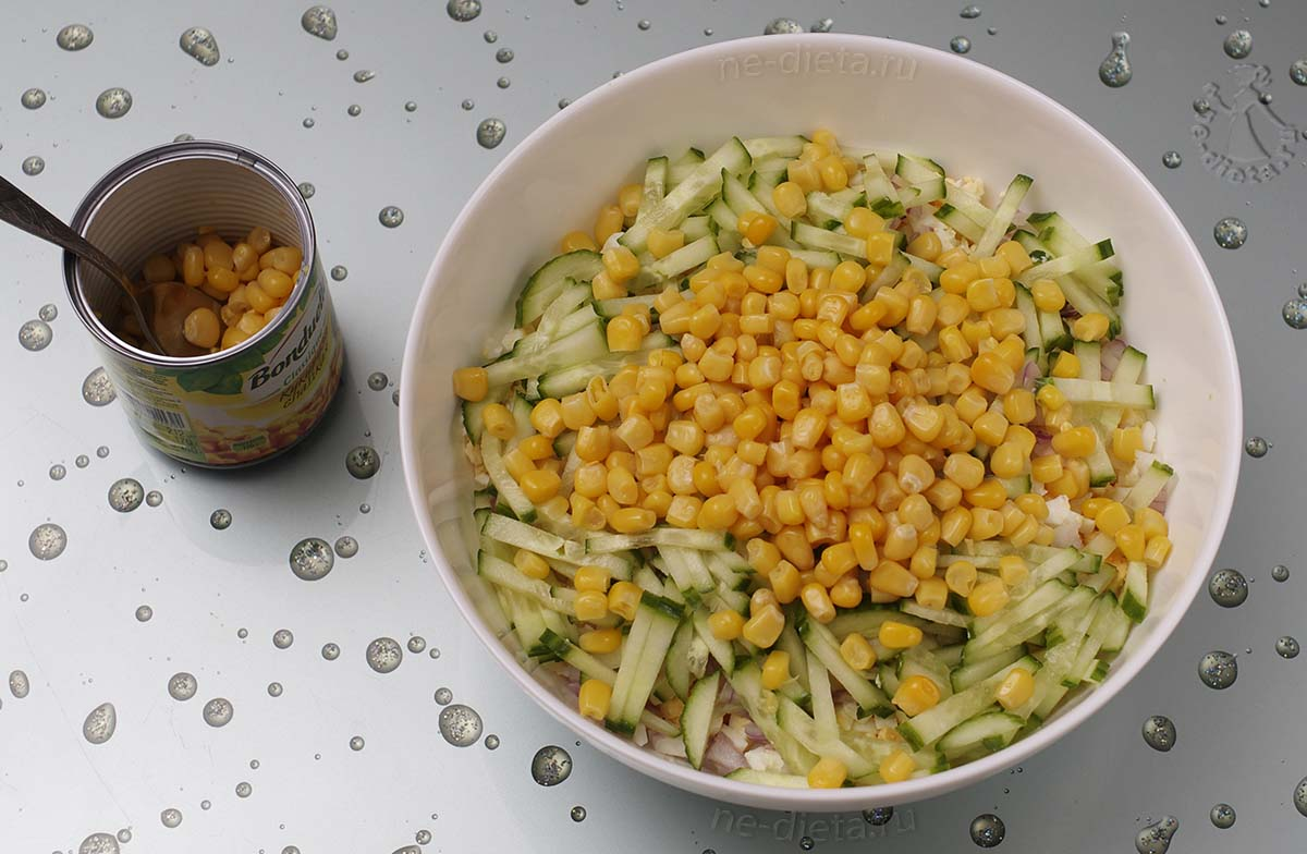 В салат добавить кукурузу