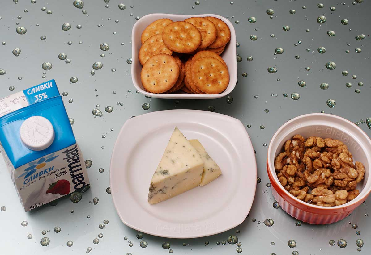 Ингредиенты для закуски с голубым сыром