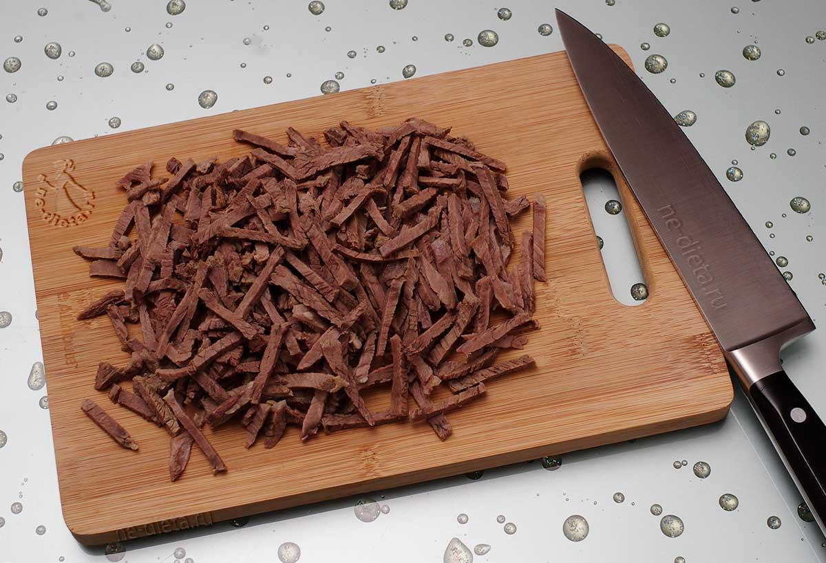 Отварную говядину нарезать тонкой соломкой
