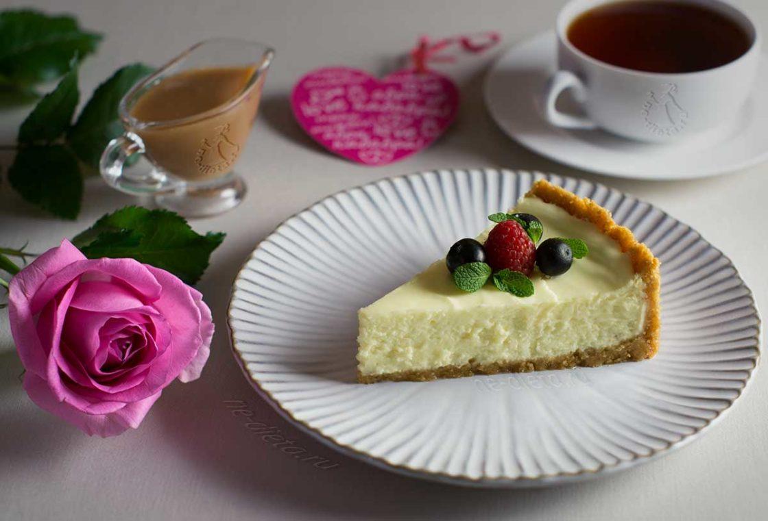 Сливочный тарт