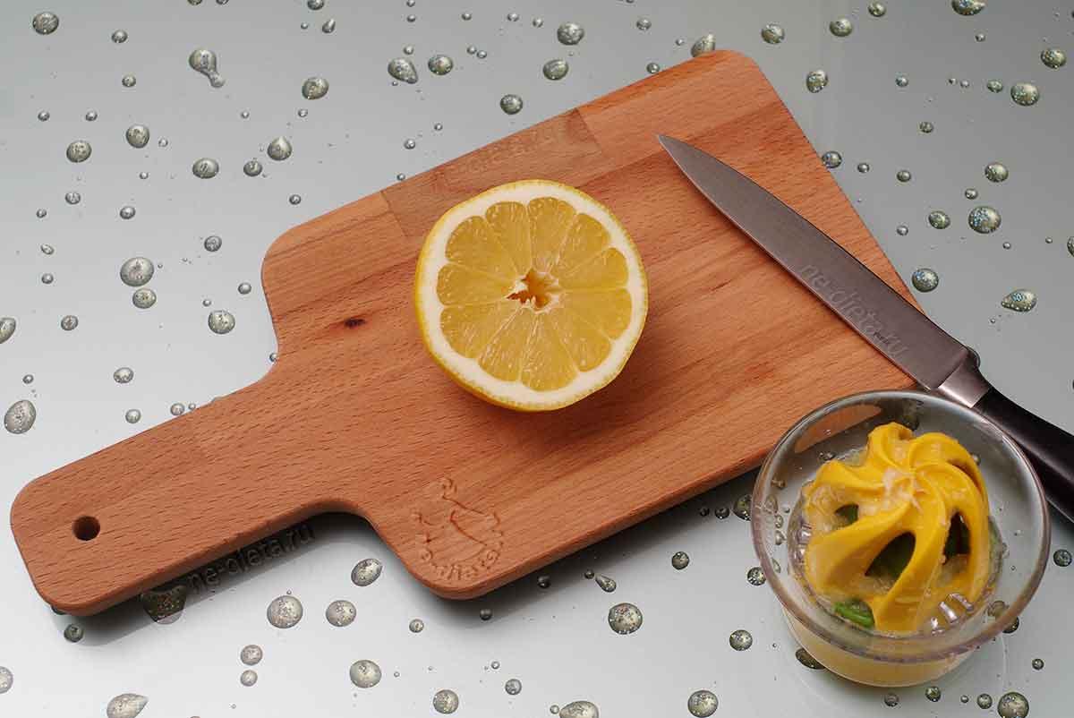 Из лимона выдавить сок