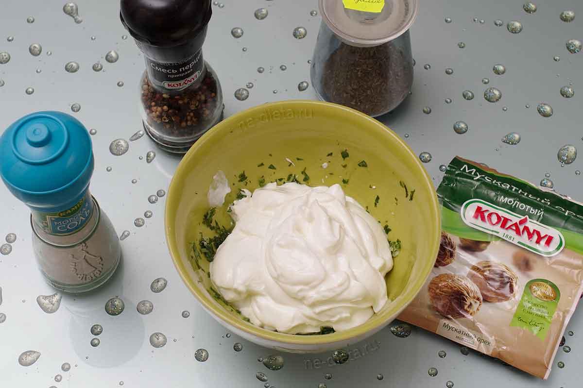 Добавить натуральный йогурт, соль и специи