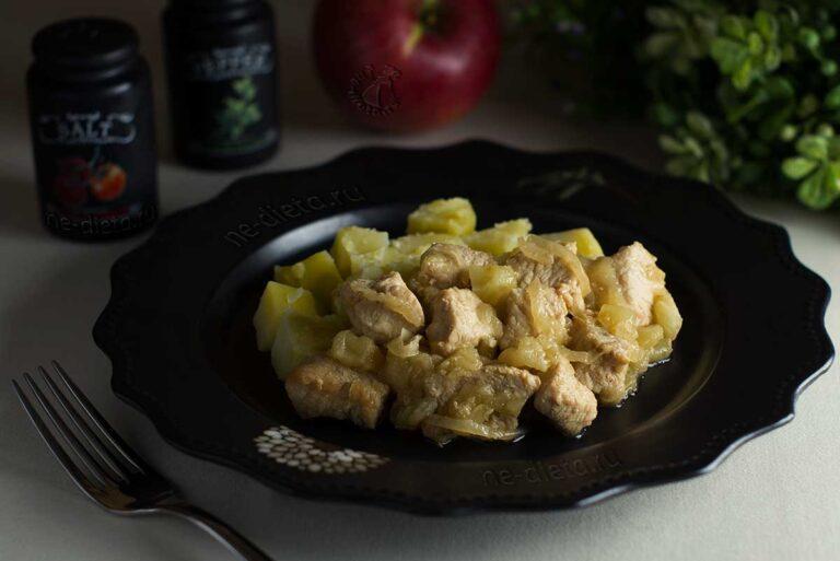 Филе индейки с яблоками