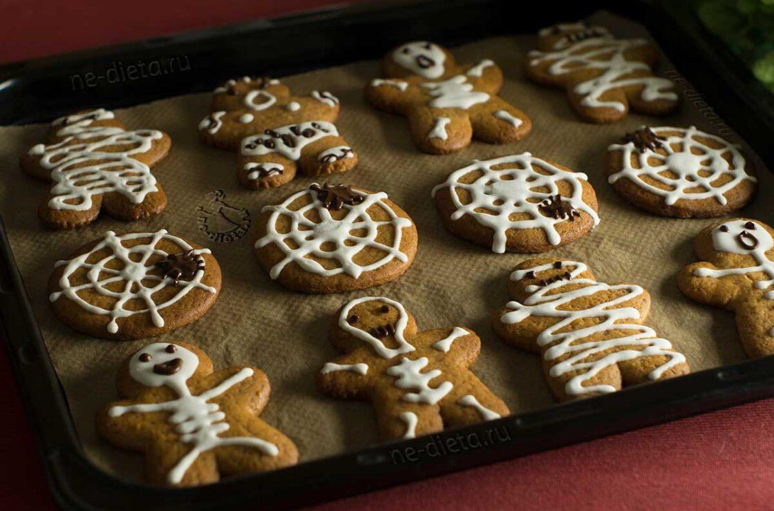 Имбирное печенье на Хэллоуин
