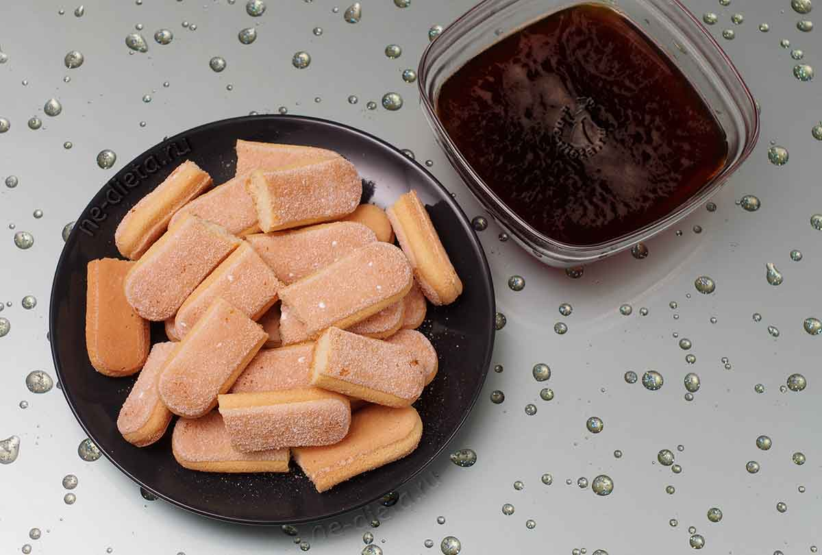 Подготовить кофе и печенье савоярди