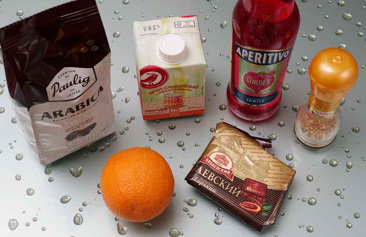 Ингредиенты для кофейно-шоколадного напитка