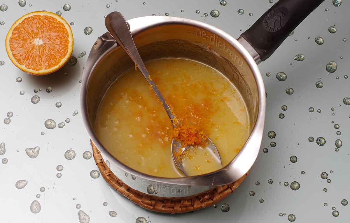 Добавить сок и цедру апельсина
