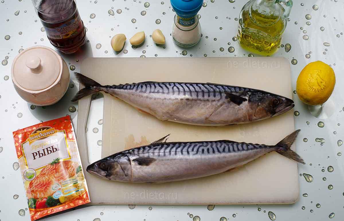 Ингредиенты для скумбрии на мангале