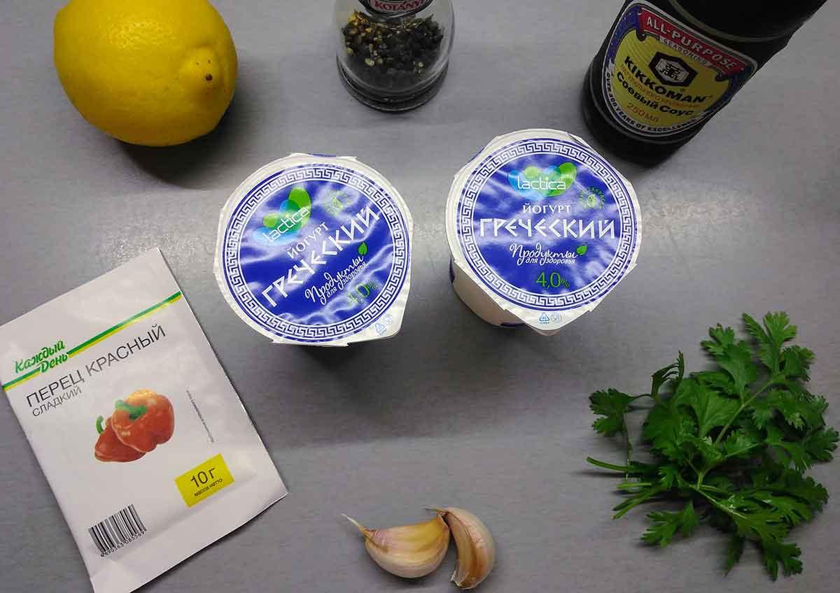 Ингредиенты соуса к креветкам